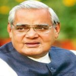 We lost a political stalwart of India