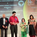 Hon Mrs Purviz R Shroff and Late Mr Rusy M Shroff BBS MBE were felicitated